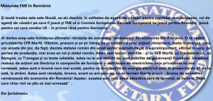 IMF-sigla-de-la-ei1