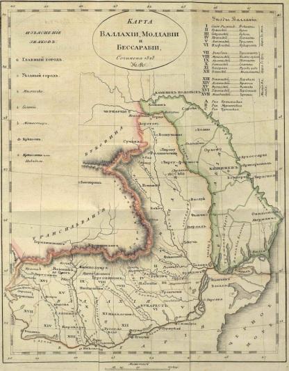 Imagini pentru harta basarabiei 1812
