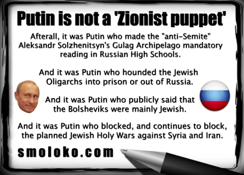 putin-not-zionist
