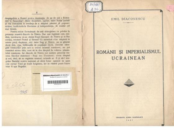 imp ucrainean 5