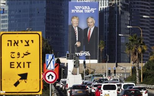 Trump-Netayahu-billboard