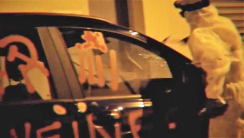 ataque-de-arran-contra-coches-de-alquiler-en-palma-de-mallorca